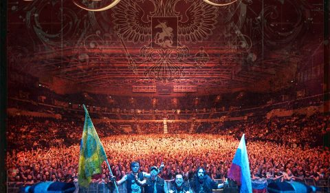 Capa do dvd Made In Russia